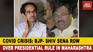 Sena-BJP Tussle: Shiv Sena Mouthpiece 'Saamana' Dares BJP Over President Rule Demand In Maharashtra
