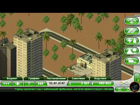 SimCity Deluxe.Android Version! 477000 Inhabitants!