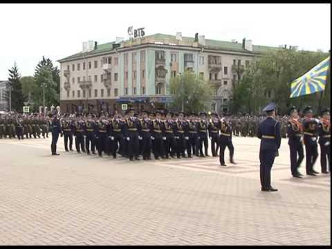 Парад Победы на Соборной площади Белгорода. 9 мая 2014