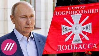 Союз «ЕдРа» и «Добровольцев Донбасса». Путин и прививка от COVID. «Русские хакеры» из DarkSide