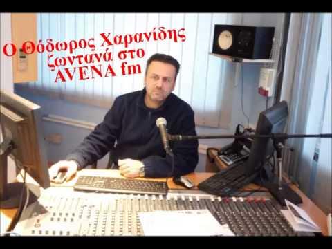 avena radio 19 3 2015