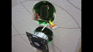 Схема подключения проходных выключателей Livolo для управления освещением с двух мест