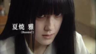 Buono! Gomenasai Trailer