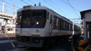JR西日本 115系R-02編成 天神川〜広島