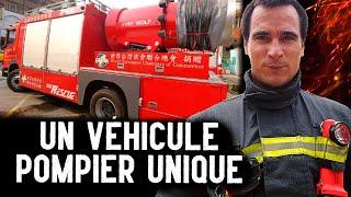 Véhicule Sapeur Pompier : L'Extracteur de Fumée Taïwanais ! 台灣消防員