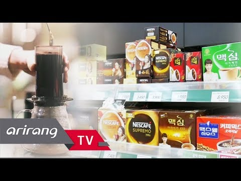[InsideBiz] Ep.50 - Marine robots / Domestic coffee industry / Nudge marketing _ Full Episode