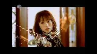 鈴木亜美 - Reincarnation