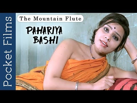 Pahariya Bashi (The Mountain Flute) -  A Bengali Romantic Music Video
