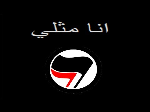 ANTIFA Officially Labelled as a Terrorist Organization in New Jersey