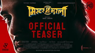 MISTER MURALI (Hindi)  - Official Teaser | Tovino Thomas | Basil Joseph | Sophia Paul