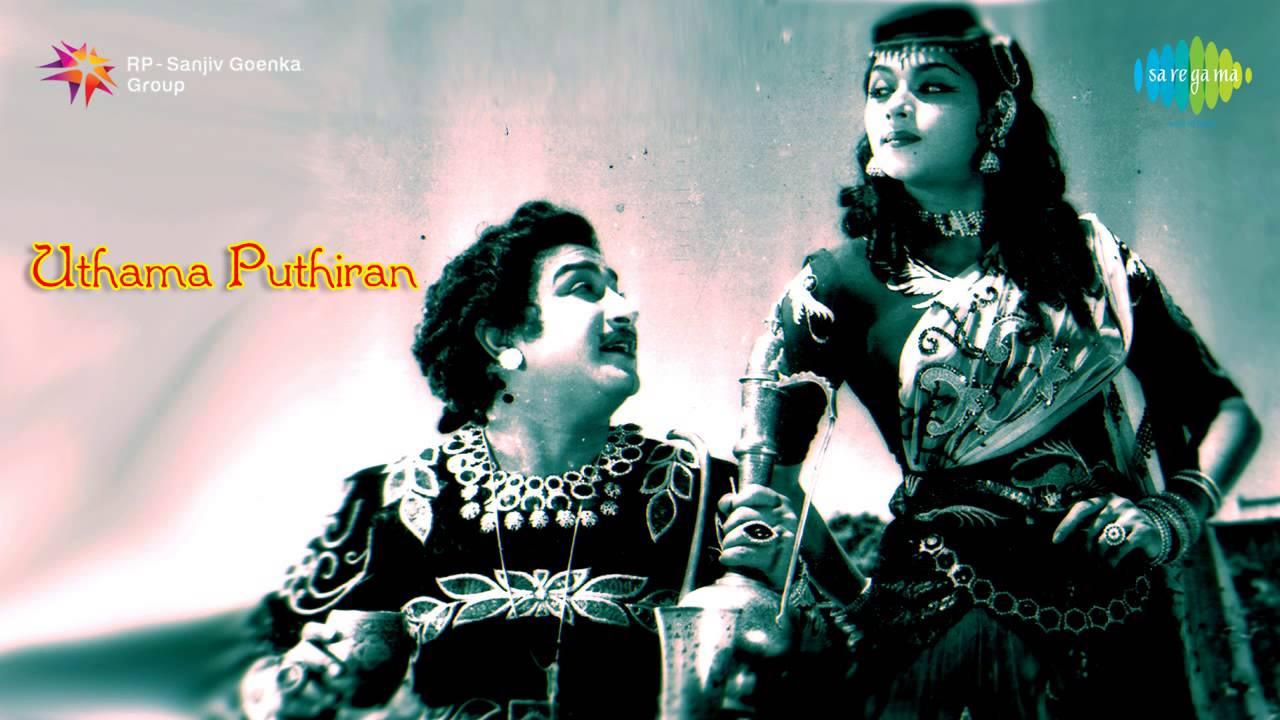 Uthama Puthiran | Kaththiruppaan song - YouTube