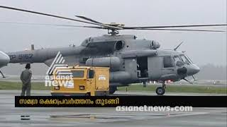 Kerala Rain : More Airforces service for rescue operation