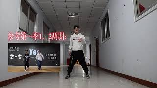 【Yes舞蹈工作室】鬼畜舞蹈《江南皮革廠倒閉了》魔性教學