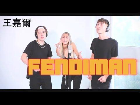 """Fendiman"" - Jackson Wang [COVER BY THE GORENC SIBLINGS]"