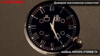 Видеообзор Электрический духовой шкаф Maunfeld MEOXN 376RBB TA антрацит