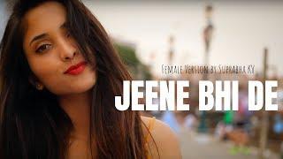 Jeene Bhi De - Female Version | Dil Sambhal Ja Zara | Suprabha KV
