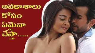 Hate Story 2 actress Surveen Chawla Unseen Photos | Hot actress Surveen Chawla