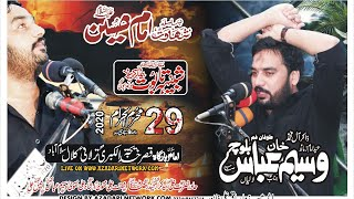 Zakir Wasem Baloch 29 Muharam Tarlai Islamabad 2020