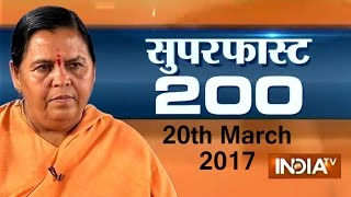Superfast 200 | 20th March, 2017 ( Part 1 ) - India TV