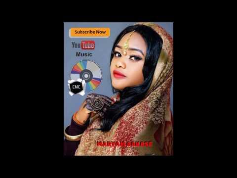 Download ALIN SARKI AND MARYAM BAKASE SIRRIN SO
