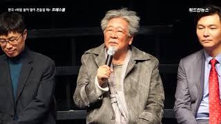 배우 최불암이 말하는 '광대의 정신' 연극 바람 불어 별이 흔들릴 때