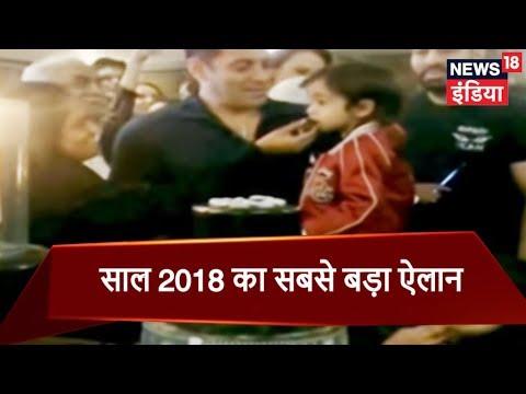 Salman Khan ने नए साल में 'दुश्मनो' को किया माफ़ | Lunch Box
