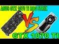 ASUS  GTX 1070 Ti  ROG STRIX GAMING VS GTX 1070 Ti Founders Edition