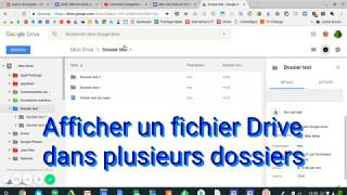Copier un fichier Drive dans plusieurs dossiers