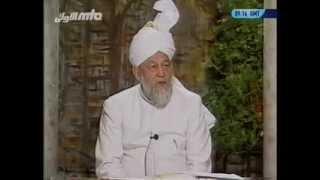Tarjumatul Quran - Sura' al-Nur [The Light]: 23 - 36