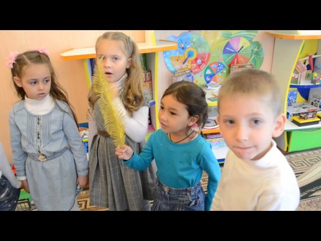 """Занятие для развития речевого  общения """"Мы и наше настроение"""" Детский сад Старшая группа"""