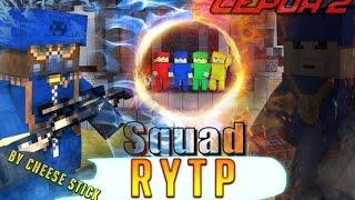 Отряд плееров RYTP (сериал по блокаде без цензуры) часть 2