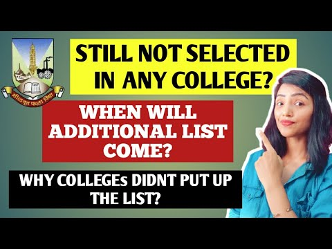 MUMBAI UNIVERSITY ADDITIONAL LIST 2021| STILL NOT SELECTED IN ANY COLLEGE ? COLLEGES STILL OPEN