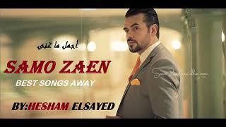 اجمل ماغنى سامو زين Samo Zean Best Songs Away