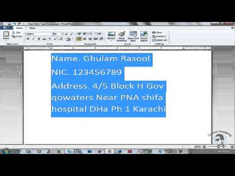 how to send complain to PTA against wrong mobile number