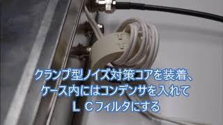 トラ技2018年6月号  ケーブル用ノイズ対策部品「フェライト・コア」の効果的な使い方