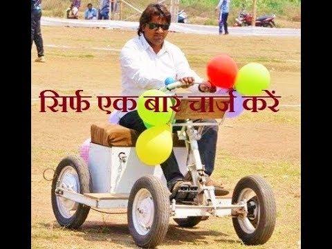 Sanchi Motor Re Re Re Raftaar