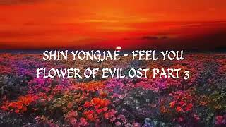 SHIN YONGJAE - FEEL YOU EASY LYRICS