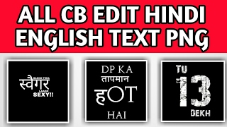 ALL CB EDITS HINDI ENGLISH MIX STATUS PNGHOW TO MAKE LIKE