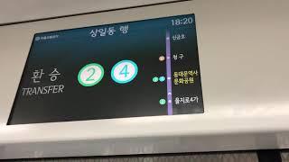 20190601 서울5호선 동대문역사문화공원역 환승안내…