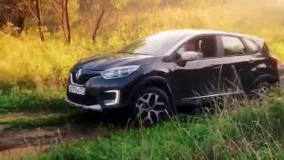 Renault Kaptur: передний привод в поле(Краткое видео про возможности переднеприводного Renault Kaptur. Лесные дорожки, тракторные направления в поле...., 2016-08-28T07:55:34.000Z)