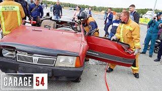 Мчс Против Автомобиля