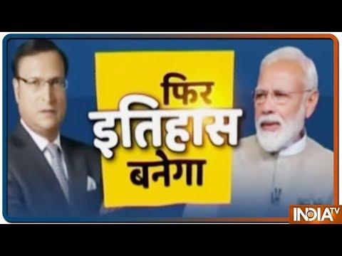 PM Modi के सबसे बड़े Interview पर क्या कहती है जनता, जानिए क्या है Public Opinion