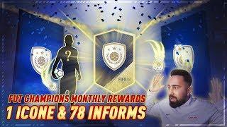 FIFA 18: GARANTIERTE ICON im PACK & 91+ WALKOUT!!! FUT CHAMPIONS MONTHLY REWARDS!!!