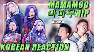 비글돌이 돌아왔다 !!  MAMAMOO(마마무) _ HIP 한국인 리액션