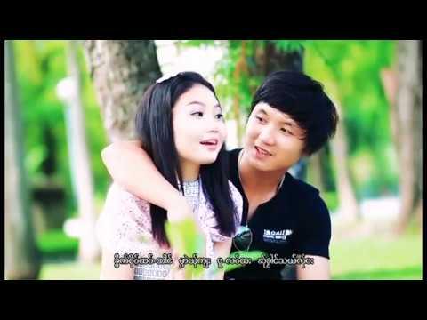 Karen Song :သီ့ယွံင္မုိင့္ယွံင္ဏု္လဝ္မြာဲ - အဲက်ဳိင္က်ဳိင္ : Ae Joen Joen : PM (Official MV)