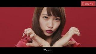 元AKB48の川栄李奈(22)が出演する、紳士服&婦人服販売チェー...