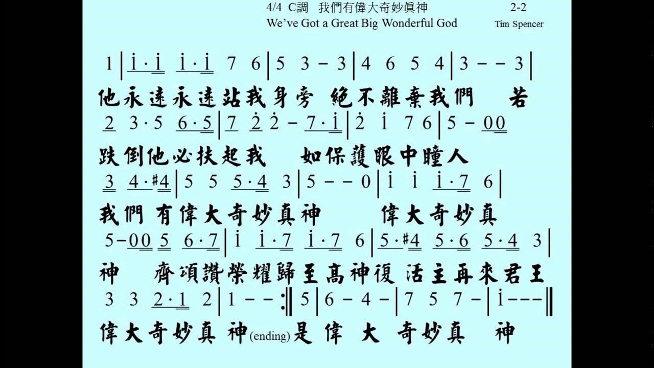 the great pretender 中文 版