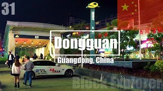 🇨🇳 31 - What is Dongguan really Like? 东莞 Guangdong, China - Block Explorer