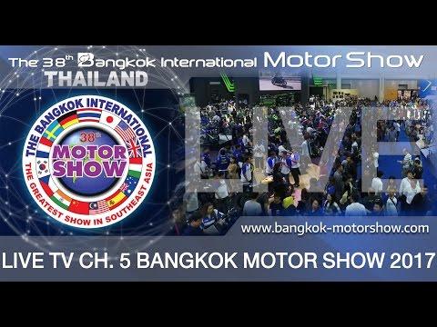 THE 38th BANGKOK INTERNATIONAL MOTOR SHOW