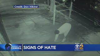 Vandal Carves Swastikas Onto Freshly Paved Brooklyn Sidewalk